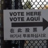 VOTE: Primary Election Day Arrives In California
