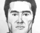 Cal State Fullerton fatal stabbing suspect seen in video, police release sketch