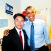 President Obama 'Swings' by Ted Lieu's Congressional Campaign in Venice