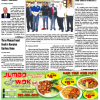 Feb. 26 – Mar. 3, 2016 Hews Media Group-Community News eNewspaper
