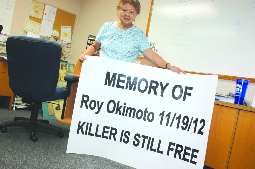 Miki Okimoto seeks justice in the death of her husband Roy Okimoto, Sr., of Artesia.  Randy Economy Photo